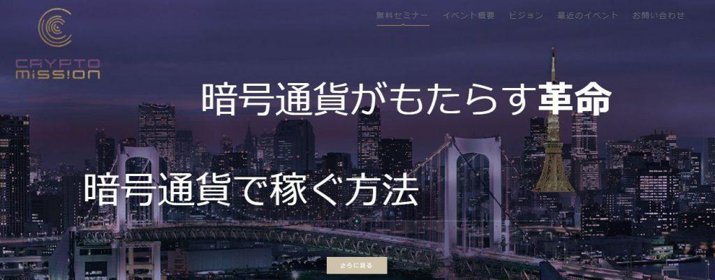 DasCoin Japonia